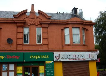 Thumbnail 2 bed flat to rent in Clydesdale Road, Bellshill