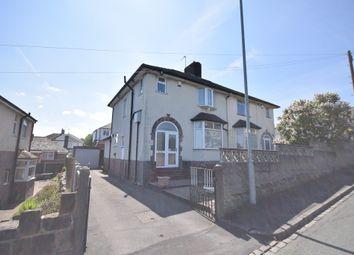 Thumbnail 3 bedroom semi-detached house for sale in Elaine Avenue, Off High Lane, Burslem