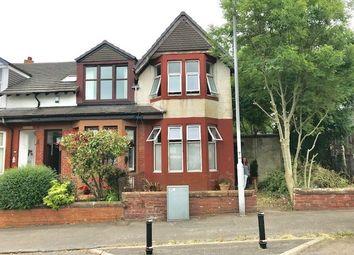 Thumbnail 3 bed end terrace house for sale in Glenpatrick Road, Elderslie, Johnstone