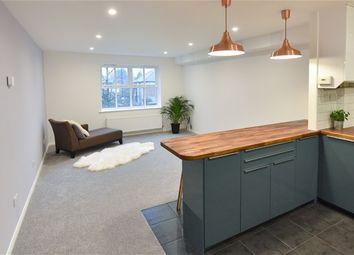 Thumbnail 1 bedroom flat for sale in Montana Gardens, London