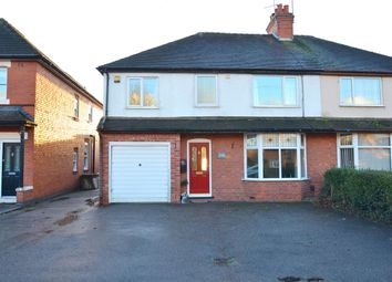 Thumbnail 5 bed semi-detached house for sale in Eccleshall Road, Stafford