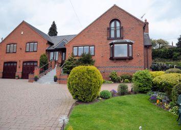 Thumbnail 4 bed detached house for sale in Elder Lane, Griffydam