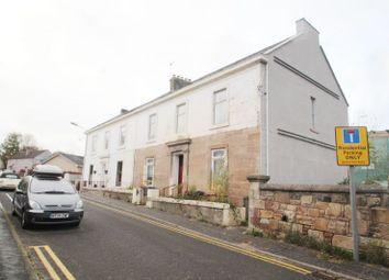 Thumbnail 3 bed flat for sale in 22, Montrose Crescent, Hamilton ML36Lp