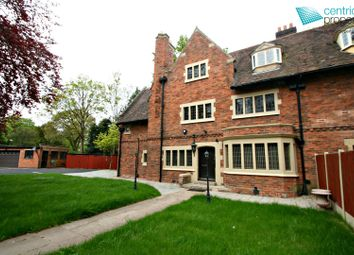 Thumbnail 2 bed flat to rent in Rectory Lane, Castle Bromwich, Birmingham