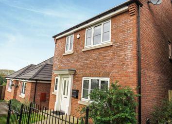 Thumbnail 4 bed detached house for sale in Kennett Close, Stratford-Upon-Avon