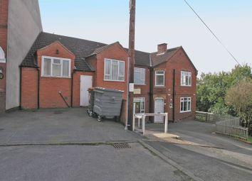 Thumbnail 6 bed detached house for sale in Stourbridge, Wollescote, Monument Avenue