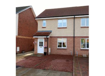 Thumbnail 3 bed end terrace house for sale in Thomson Drive, Falkirk