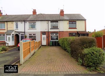 Thumbnail 2 bed terraced house for sale in West Bromwich, West Midlands