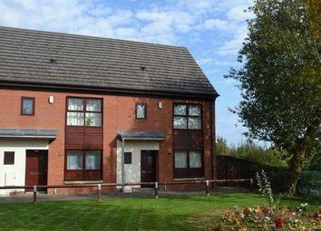 Thumbnail 2 bedroom end terrace house for sale in Park Corner, St James, Northampton