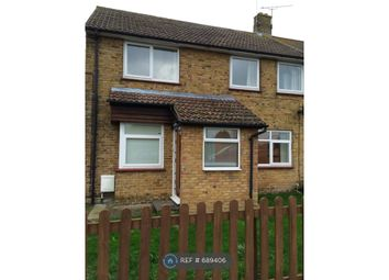 Thumbnail 5 bed semi-detached house to rent in Spring Lane, Canterbury