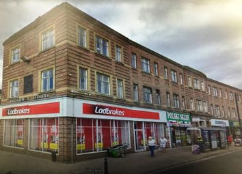 Thumbnail Office to let in Crackenedge Road, Dewsbury