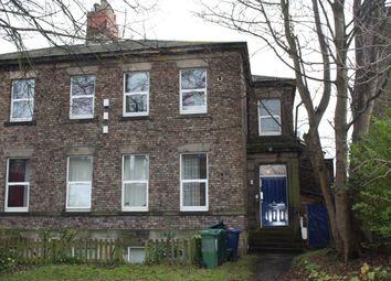 Thumbnail 2 bedroom flat to rent in Bentinck Villas, Grainger Park