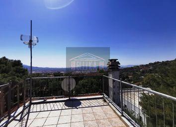 98314, Attica, Greece property