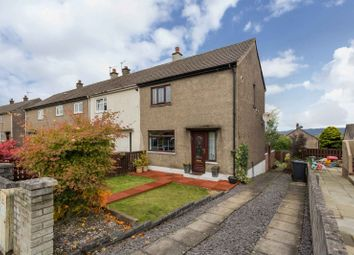 Thumbnail 2 bed end terrace house for sale in Hollows Avenue, Paisley