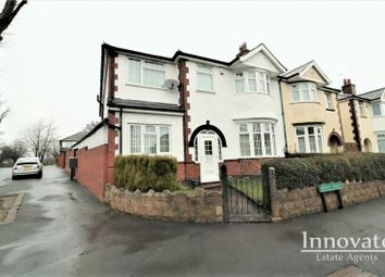 Thumbnail 5 bed semi-detached house for sale in Brian Road, Smethwick