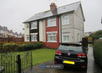3 bed semi-detached house to rent in Archer Road, Cardiff CF5