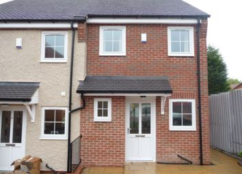 Thumbnail 2 bed end terrace house to rent in Lakin Close, Stanhope Road, Swadlincote