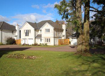 Thumbnail 5 bed property for sale in Bellefield Way, Lanark
