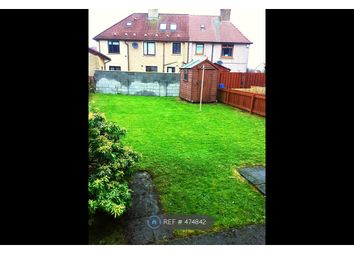 Thumbnail 2 bed flat to rent in Methilhaven Road, Leven