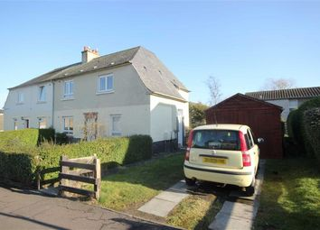 Thumbnail 2 bedroom flat for sale in 9, Shields Avenue, St Andrews, Fife