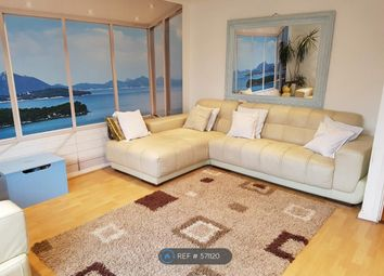 Thumbnail Room to rent in Edgar Road, Whitton