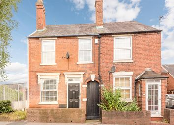 Thumbnail 2 bed end terrace house for sale in Moss Grove, Kingswinford