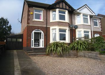 Thumbnail 3 bed semi-detached house for sale in Rowleys Green Lane, Longford, Coventry