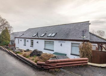 Thumbnail 4 bed detached bungalow for sale in Corrie Beag, B829, Kinlochard
