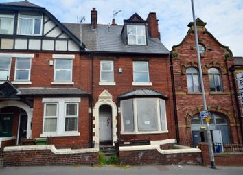 Thumbnail 4 bed terraced house for sale in Peterson Road, Wakefield, West Yorkshire