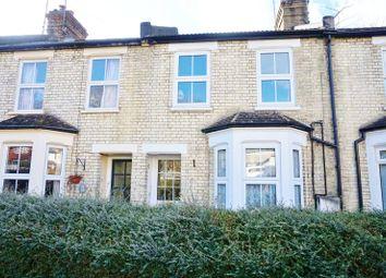 Thumbnail 1 bed flat to rent in Glenview Gardens, Hemel Hempstead, Hertfordshire