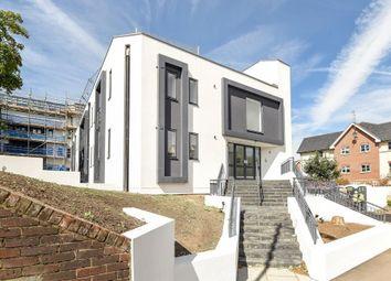 Thumbnail 2 bed flat to rent in Walton Street, Aylesbury