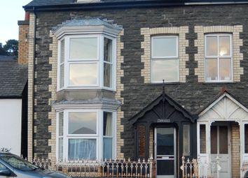 Thumbnail 4 bed end terrace house to rent in Pwllhobi, Llanbadarn Fawr, Aberystwyth