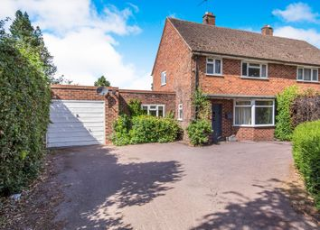 3 bed semi-detached house for sale in Fillongley Road, Meriden, Coventry CV7