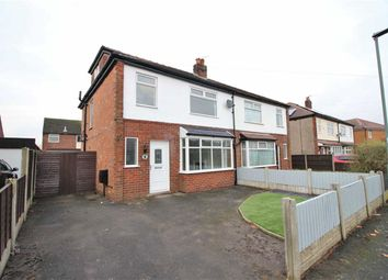 Thumbnail 4 bed semi-detached house for sale in Rookery Close, Penwortham, Preston