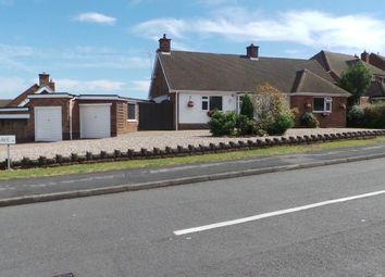 Kempson Avenue, Wylde Green, Sutton Coldfield B72