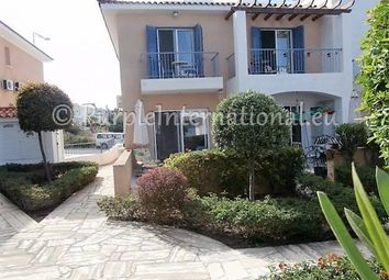 Thumbnail 2 bedroom town house for sale in Peyia, Paphos