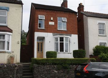 Thumbnail 4 bed detached house for sale in Station Road, Ratby, Leicester