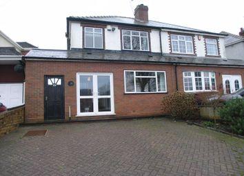 3 bed semi-detached house for sale in St. Kenelms Road, Romsley, Halesowen B62