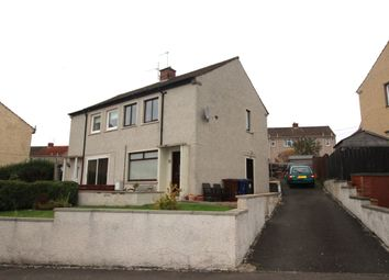 Thumbnail 2 bed semi-detached house to rent in Wilson Road, Gorebridge