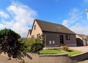 Thumbnail 5 bed detached house for sale in Bruntland Court, Aberdeen