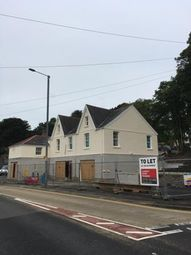 Thumbnail Commercial property to let in New Road, Neath Abbey, Neath
