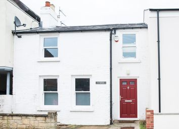 Thumbnail 2 bed cottage for sale in Summertown, Oxford
