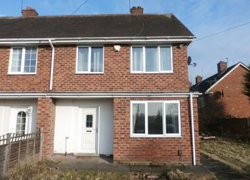 Thumbnail 2 bedroom end terrace house for sale in Rotherfield Road, Sheldon, Birmingham
