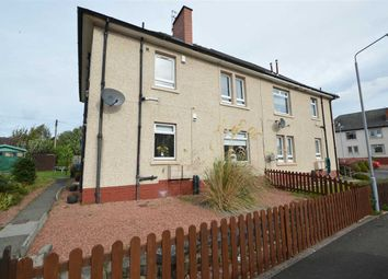 Thumbnail 2 bed flat for sale in Cameron Crescent, Hamilton