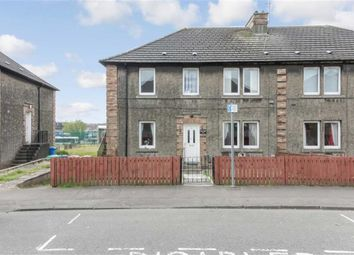 Thumbnail 2 bed flat for sale in 65, Blamey Crescent, Cowdenbeath, Fife
