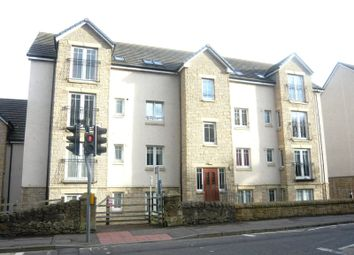 Thumbnail 2 bed flat to rent in Croft An Righ, Inverkeithing