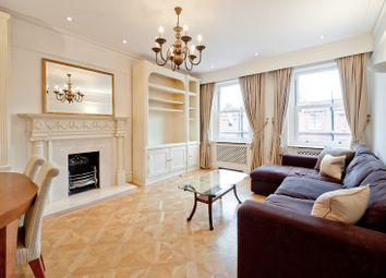 Thumbnail 2 bed flat to rent in Cresswell Gardens, London