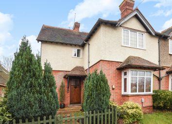 Thumbnail 2 bed flat for sale in Oak Tree Road, Tilehurst, Reading