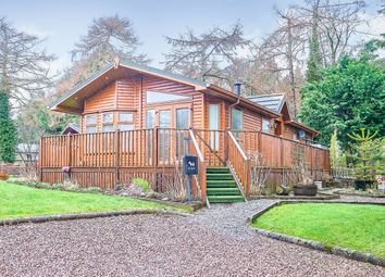 Thumbnail 2 bed detached house for sale in Yewtree Place, Mouswald, Dumfries, Dumfries And Galloway