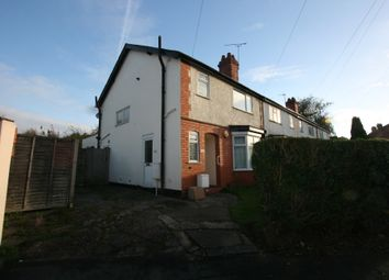 Thumbnail 1 bed flat to rent in Walpole Street, Wolverhampton